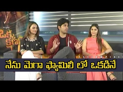 Okka Kshanam Movie Team Interview | Allu Sirish | Surabhi | Seerat Kapoor
