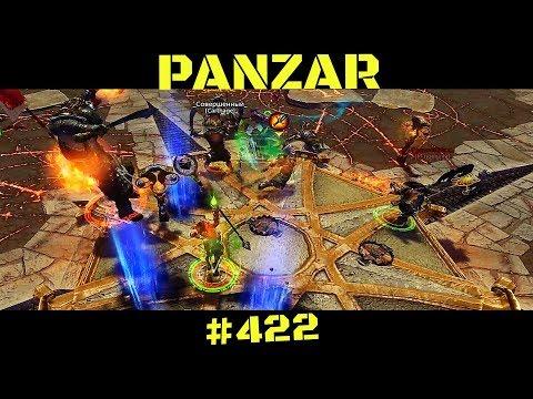 видео: panzar - Сорка и какова ее роль?. #422