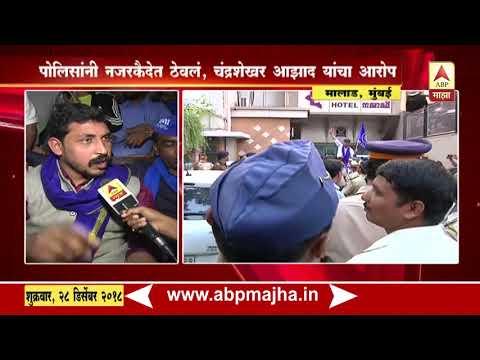 Malad, Mumbai |  Bhim army founder Chandrashekhar Azad says he is been kept in house arrest
