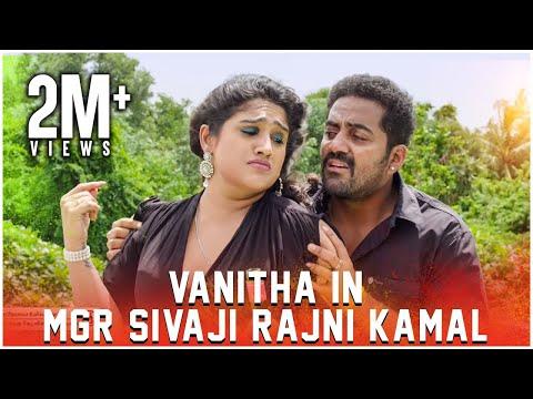 Vanitha In MGR Sivaji Rajni Kamal   Robert,Chandrika,Vanitha   Srikanth Deva