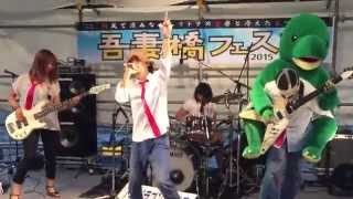 2015/8/21 LIVE@吾妻橋フェスト2015 □about「Adimus」 Vocal:ジュリー...