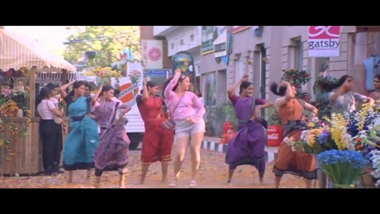 Oru Punnagai Poove Song Free Download