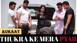 Thukra ke mera pyaar |Aukaat | The unexpected twist | Mera inteqam dekhegi | Make a change |