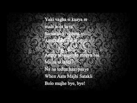Aata Majhi Satakli Full HD | Singham Returns