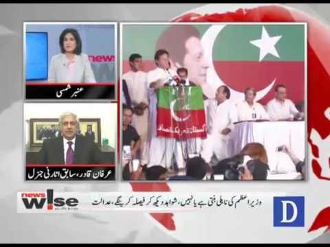 """Newswise - July 18, 2017 """"JIT report, Solar Power, Naz Baloch"""""""