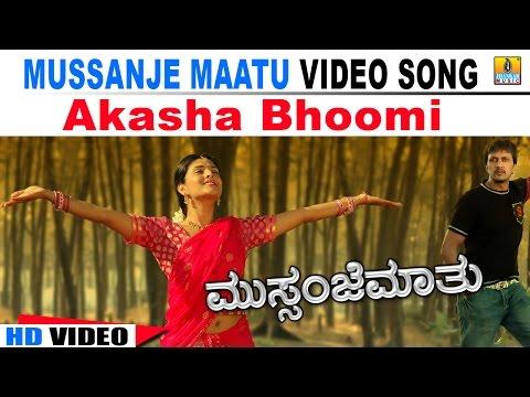 Akasha Bhoomi - Mussanje Maatu