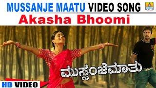 Kannada Movie Mussanje Maathu Songs Download