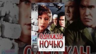Dark Is the Night (1944) movie