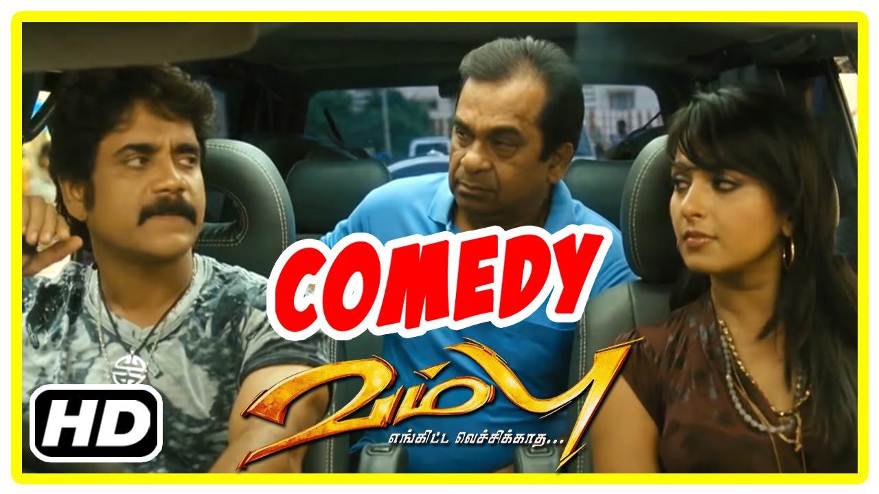 Download Vambu Tamil Movie | Comedy Scenes | Nagarjuna | Anushka | Priyamani | Brahmanandam