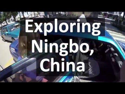 Vlog: Exploring Ningbo, China