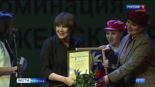 Театр кукол Карелии открывает цикл творческих встреч артистов и зрителей