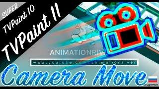 How to use camera in TVPaint animation PRO TUTORIAL (PAN & ZOOM). Как работать с камерой