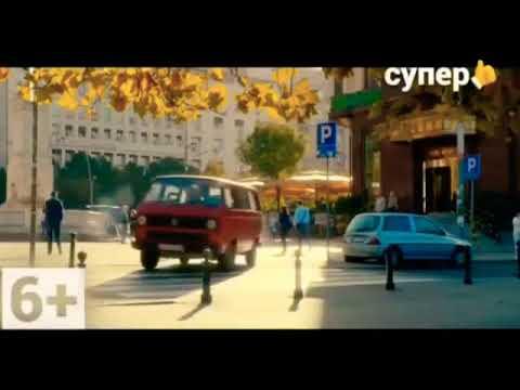Отель Белград Trailer