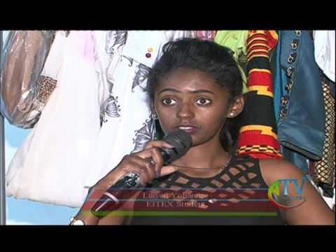 Ethiopian Textile and Fashion Technology