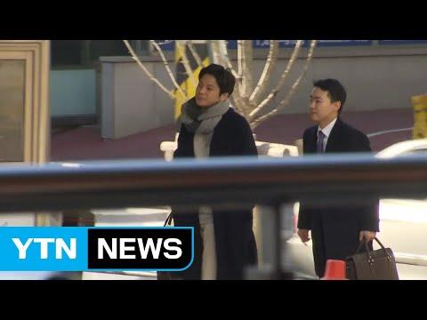 '버닝썬 촉발' 김상교 경찰 출석...어떤 발언할까? / YTN