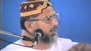 Shah Waliullah Muhaddith Dehalwi about Huzoor alaihisalams Rooh - Dr Tahir ul Qadri