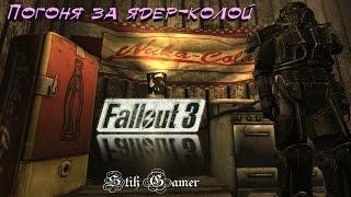 Fallout 3 Погоня За Ядер Колой 28