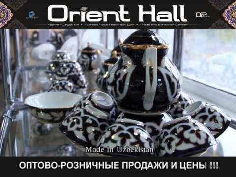 """ТВД """"Orient Hall"""" - Посуда из Фарфора"""