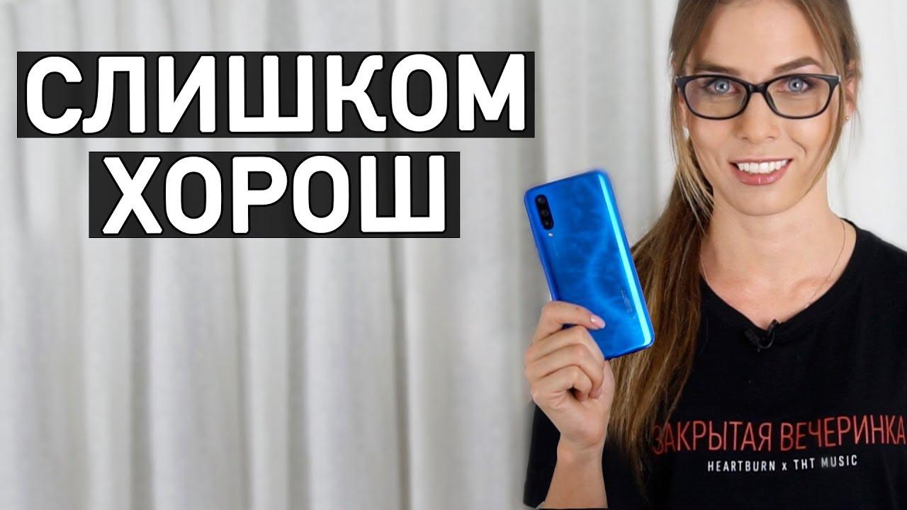 Обзор Xiaomi Mi 9 Lite - то, что доктор прописал
