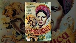 Video Vasilisa the Beautiful (1939) movie download MP3, 3GP, MP4, WEBM, AVI, FLV Januari 2018