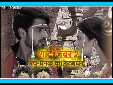 Gathbandhan: Raghu-Dhanak's UNIQUE WEDDING! by Saas Bahu Aur Betiyaan