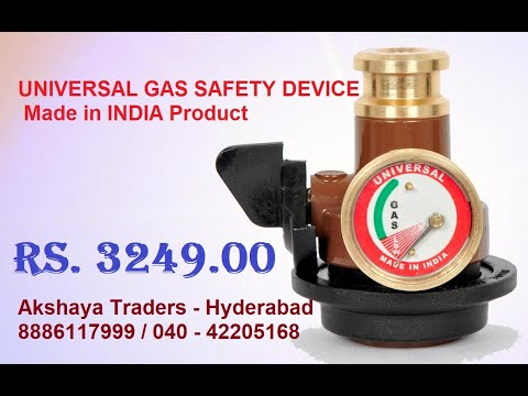 UNIVERSAL GAS SAFETY DEVICE  - 8886226999 -  GAS SAFETY DEVICE -
