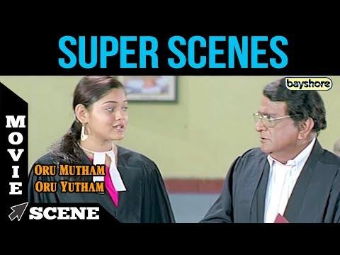 Oru Mutham Oru Yutham  - Super Scene 4   Suba Selvam   Uday Kiran , Swetha Basu, Ashish Vidhyarthi