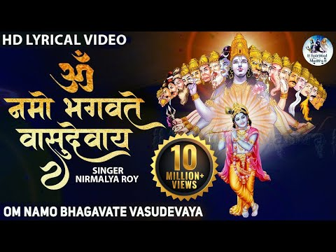 LORD VISHNU & KRISHNA MANTRA | OM NAMO BHAGAVATE VASUDEVAYA | MOST POWERFUL CHANTING MANTRA