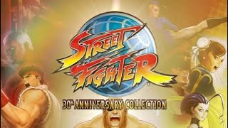 【AC版 隠し要素諸々】ストリートファイター 30thアニバーサリーコレクション / Street Fighter 30th Anniversary Collection secrets for AC