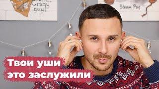 "Xiaomi AirDots — РАЗРЫВ ""ШАБЛОНА"" APPLE"