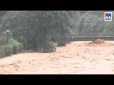 ഇടുക്കി അണക്കട്ടിലെ ജലനിരപ്പ് നേരിയതോതിൽ ഉയർന്നു | Idukki dam | Kerala floods