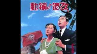 Guernica ゲルニカ - 改造への躍動 (FULL ALBUM)
