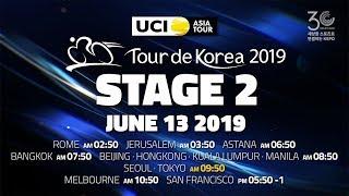 LIVE UCI Asia Tour Tour de Kor…