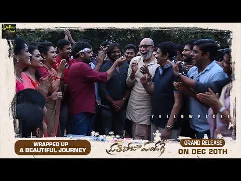 Prati Roju Pandaage Wrapped Up The Shoot | Sai Tej, Raashi Khanna, Thaman, Maruthi | Dec 20, 2019.