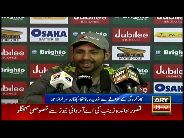 'I got confidence from Fakhar because I like when other batsman rotate the strike' Sarfraz Ahmed