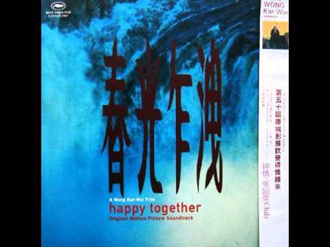 Happy Together 春光乍洩 OST - 10. Finale Tango Apasionado