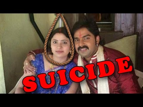 Bhojpuri Actor's (पवन सिह़ ) wife commits suicide || HD