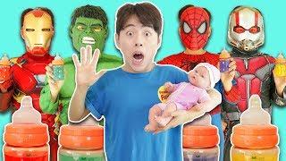 아기가 우유를 마시면 슈퍼맨 아이언맨 스파이더맨 슈퍼 히어로로 변신한대요. Baby Transforms into Superhero- 마슈토이 Mashu ToysReview