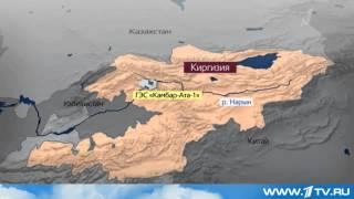В Киргизии появится военная база России