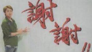嵐・大野智が7月上海で初の海外個展!東京でもオール新作の個展開催 引...