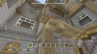 마인크래프트 엑스박스 배틀맵 비밀장소 Minecraft…