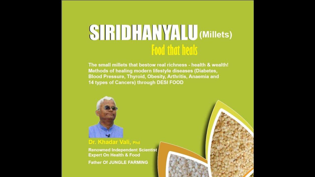 dr khadar vali diet pdf book english || download khader vali millet book in  english