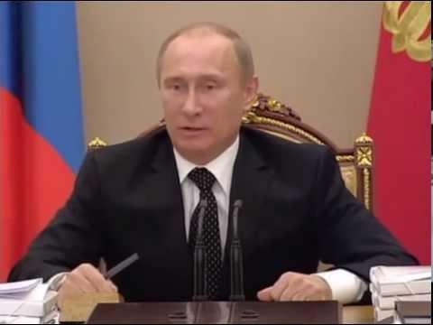 Путин и ЦБ