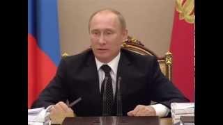 Путин и ЦБ РФ. Намёки.