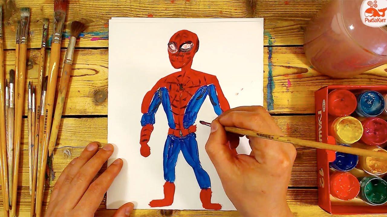 Как рисовать человека паука поэтапно для детей 178