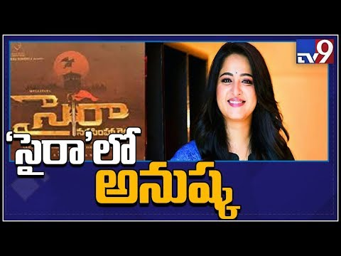 Anushka Shetty in Chiranjeevi's Saira Narasimha Reddy - TV9 thumbnail
