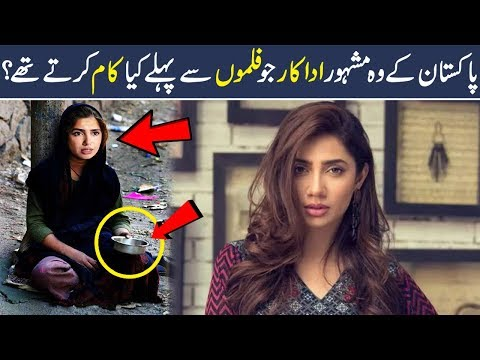 Famous Pakistani Peoples Who has done Local Jobs before Starting Their Career | Shan Ali TV