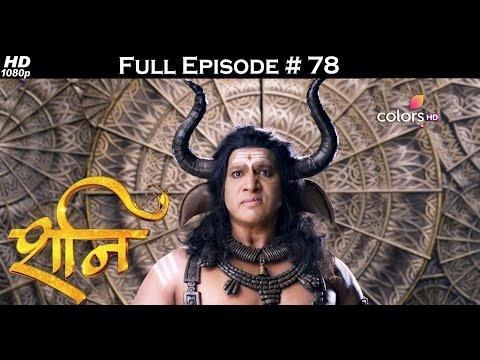 Shani - 22nd February 2017 - शनि - Full Episode (HD)