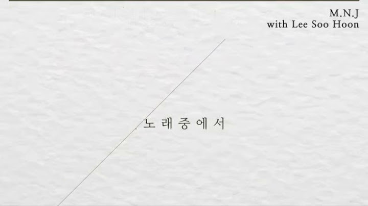 M.N.J '내 노래(All of my life)' Teaser 1