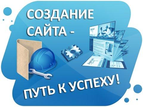 СКИПКРО Ставрополь - Наука и образование - Каталог сайтов
